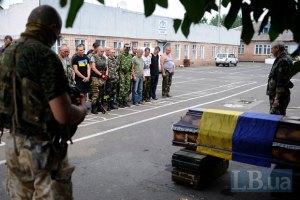 "Батальон ""Айдар"" потерял за сутки 4 бойцов"