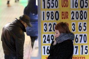 НБУ продлит валютные ограничения по выручке экспортеров и депозитам