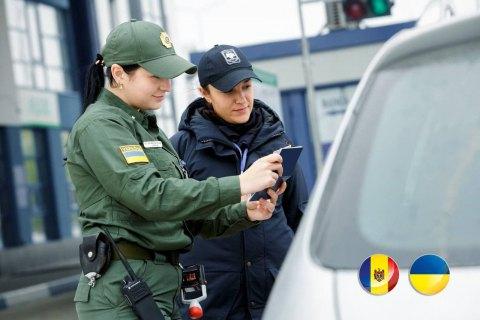 На українсько-молдовському кордоні відновить роботу 31 пункт пропуску