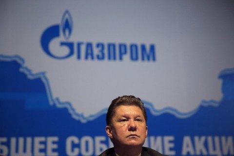 """""""Газпром"""" відмовився бронювати додаткові потужності України для транзиту газу на серпень"""