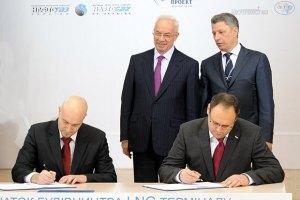 Каськив подписал договор на $1 млрд с лыжным инструктором