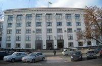 Луганскую ОГА закрыли и опечатали