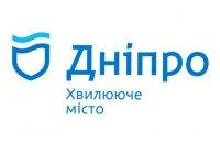 В Днепре выбрали логотип города