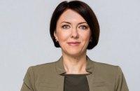 Юристка Ганна Маляр стала заступницею міністра оборони