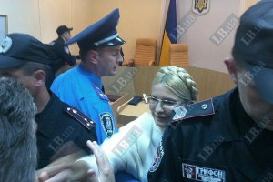 Суд решает, отпускать ли Тимошенко на поруки