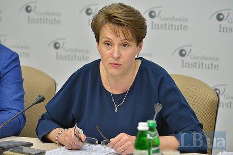 """Южанина предложила искать """"украинскую"""" модель реформирования ГФС"""