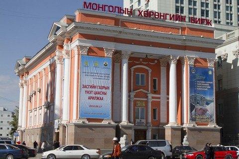 Монголия получит от МВФ и других кредиторов $5,5 млрд