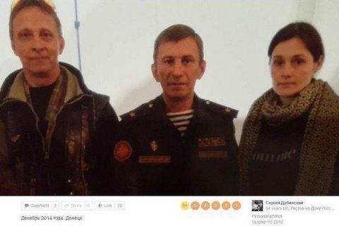 СМИ отыскали сослуживца генералаРФ «Хмурого», ответственного за транспортировку «Бука», сбившего MH17