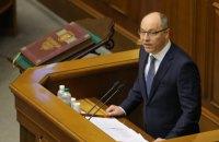 """Парубій назвав відведення сил у Станиці Луганській """"кроком до капітуляції, а не кроком до миру"""""""