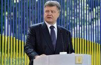 У Києві встановлять меморіал загиблим в АТО