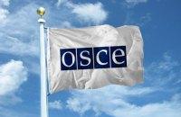 Наблюдатели за выборами от ОБСЕ начали работать в Украине