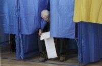 Явка на 15:00 перевищила 45%, активність виборців вища, ніж в 2014 році (оновлено)