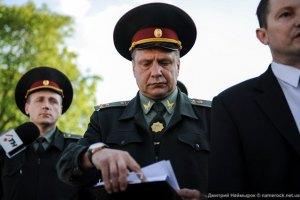 Начальник колонії Тимошенко вийшов на пенсію