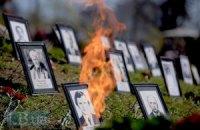 В Киеве почтили память жертв Чернобыля