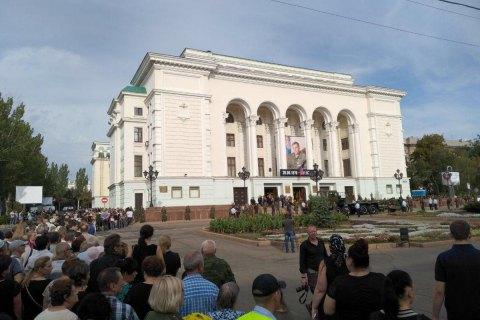 На похороны Захарченко в оккупированном Донецке свозят бюджетников и студентов (обновлено)