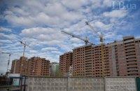"""Недостроенные объекты """"Укрбуда"""" хотят освободить от паевых взносов, а проблемные объекты компании - от судов"""