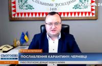Мер Чернівців заявив про стабільну важку динаміку з коронавірусом у місті