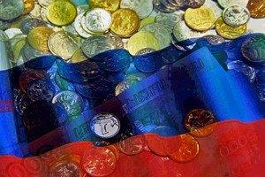 Fitch подтвердило рейтинги России