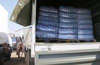 Россия не допустила Украину и Красный Крест к осмотру гумконвоя для Донбасса