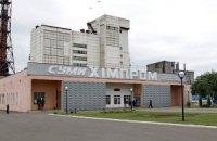 """На """"Сумыхимпроме"""" произошел выброс паров серной кислоты"""