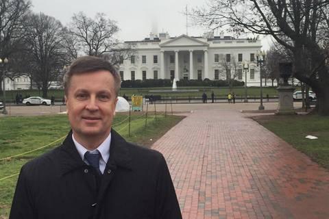Наливайченко зустрінеться з перехідною адміністрацією Трампа