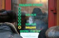 Рада приняла закон о независимых набсоветах в госбанках