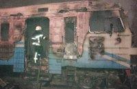 На Киевщине ночью сгорел вагон электропоезда