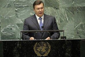 Янукович выступит на пленарном заседании сессии Генассамблеи ООН