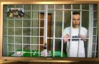 Верховный суд РФ увеличил наказание Руслану Зейтуллаеву до 15 лет лишения свободы