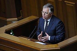 КПУ не будет голосовать в Раде до наказания виновных в поджоге своего офиса