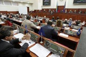 Друге засідання новообраної Київради відбудеться 19 червня