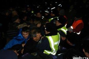 В Николаеве произошли столкновения между милицией и активистами Евромайдана