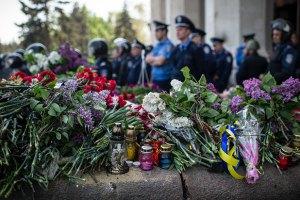 МВД завершило досудебное расследование массовых беспорядков в Одессе 2 мая