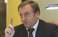 Лавринович попытается вернуть деньги Лазаренко