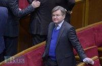 """""""Батьківщина"""" вимагає від Порошенка пояснити заяву Луценка про ізоляцію """"Лугандону"""""""