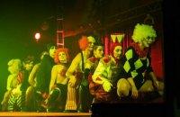 В Киеве состоялась премьера спектакля «Номера» по пьесе Сенцова