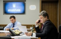 НАБУ порушило справу проти Клімкіна та Порошенка