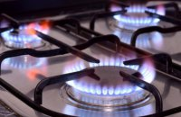 Кияни заборгували за поставку газу близько 255 млн гривень