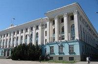 В Крыму создают Молодежное правительство