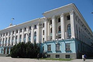 В крымском парламенте откроют галерею бывших спикеров