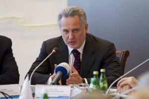 Австрійський суд призначив дату засідання у справі Фірташа