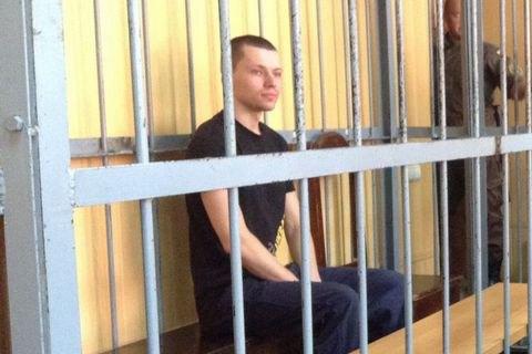 Убийце харьковского милиционера Артему Дериглазову снова дали пожизненное