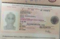 Российская актриса получила трехлетний запрет на въезд в Украину