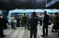 В каирском метро нашли два взрывных устройства