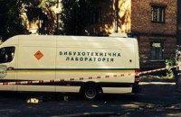 В Одесі міліція знешкодила вибухівку на радіокеруванні