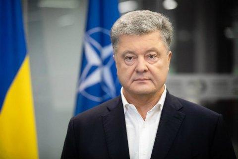 Порошенко: санкции против России нужно усилить
