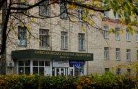 Киевская больница №6 перестала принимать новых пациентов