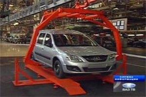 """Новый автомобиль """"АвтоВАЗа"""" Lada Largus будет доступен в трех модификациях"""