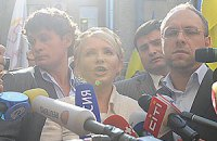 Тимошенко снова зовет соратников под суд