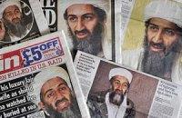 Старшие жены бин Ладена уверены, что младшая выдала лидера Аль-Каиды